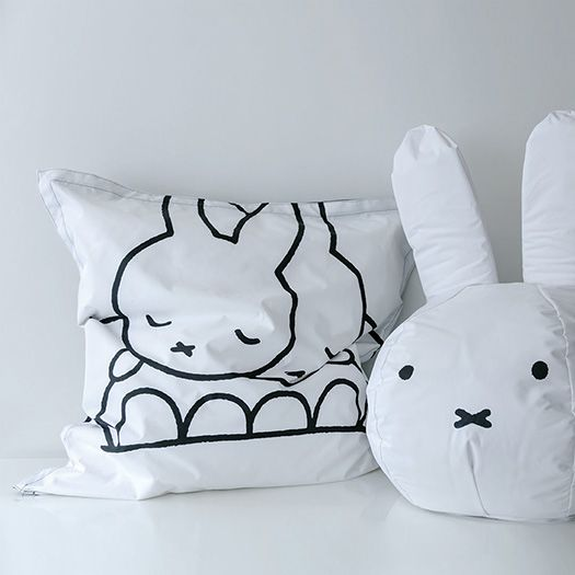 Mr Maria Collection Miffy Lamp Brown Lamp And More Mr Maria